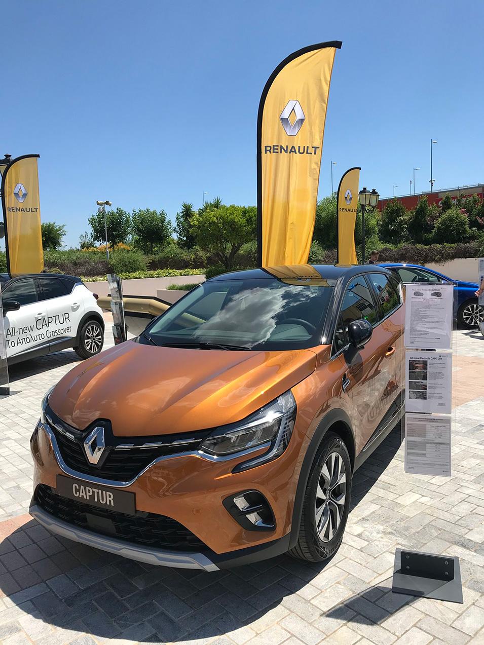 To Groupe Renault στο McArthurGlen